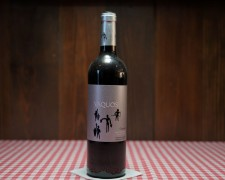 Tempranillo - Cosecha 2018 - Ribera del Duero DO € 20,00