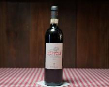 Chianti Classico - Marchesi Antinori - Peppoli 2016 DOCG