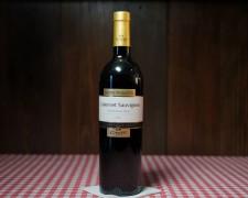 Cabernet Sauvignon - Cavit 2016 DOC