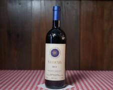 Chardonnay - Marchesi Antinori - Bramito della Sala 2017 IGT